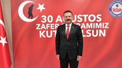 Photo of Vali Aksoy'un 30 Ağustos Zafer Bayramı mesajı