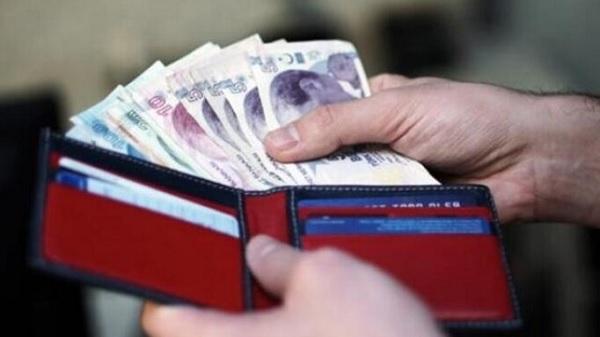 Photo of Asgari Ücreti Belirlemek …