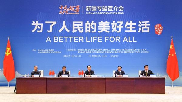 Photo of ÇKP'nin Sinciang Konferansı'ndan ortak açıklama