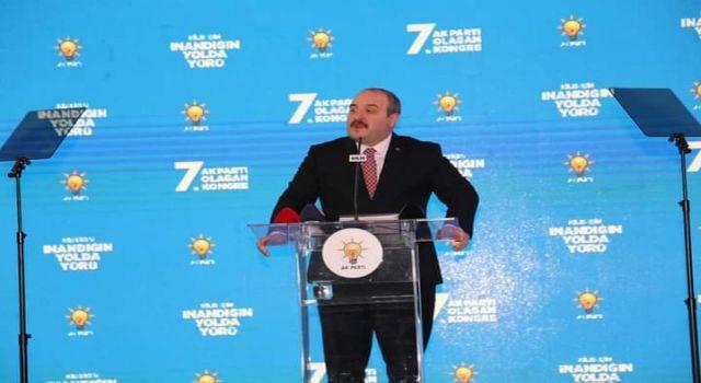 Photo of Kilis'teki Tekstilkent'in adı belli oldu