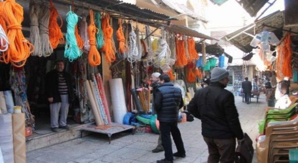 Photo of Siirt'te gelir kaybı ve kira desteği başvurularıyla ilgili hatırlatma